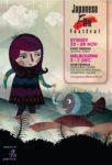 14th Japanese Film Festival Poster