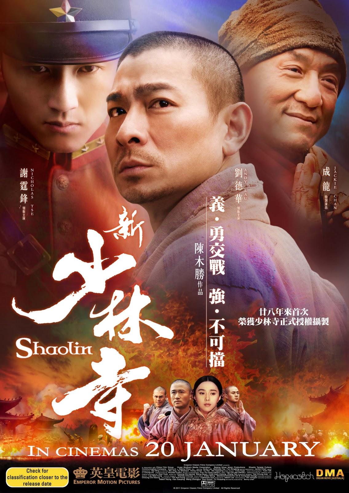 film chinois kung fu