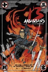 13 Assassins poster (US)