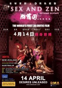 Sex and Zen poster Australia