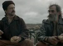 MIFF Trailer