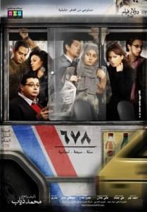 Cairo 678 poster