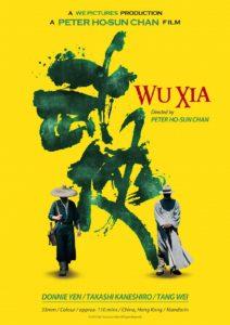 Wu Xia/Swordsmen/Dragon poster