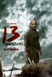 13 Assassins poster