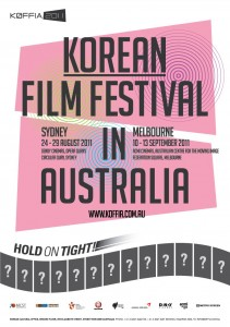 KOFFIA2011 poster