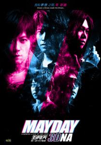 Mayday 3DNA poster