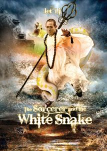 Sorcerer and the White Snake', 'Project Nim' to 2011 slate - The