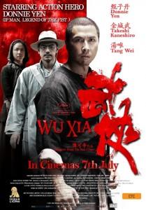 Wu Xia poster (Australia)