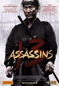 13 Assassins - Australian poster