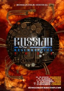 Russian Resurrection poster 2011