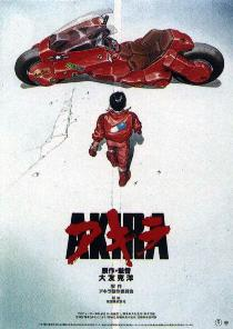 Akira - Japanese movie poster