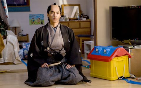 A Boy and His Samurai (ちょんまげぷりん)