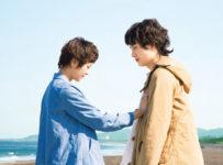 Life Back Then (アントキノイノチ)
