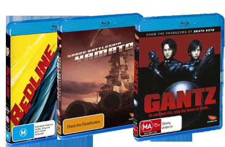 Madman Blu-ray Pack - Yamato, Redline and Gantz