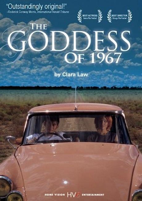 The Goddess of 1967 (2001) poster
