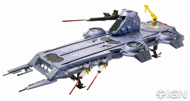 The Avengers Helicarrier - Toy