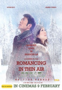 Romancing In The Air poster