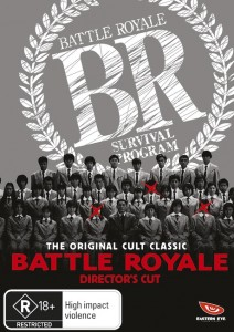 Battle Royale - Director's Cut - Madman DVD Cover