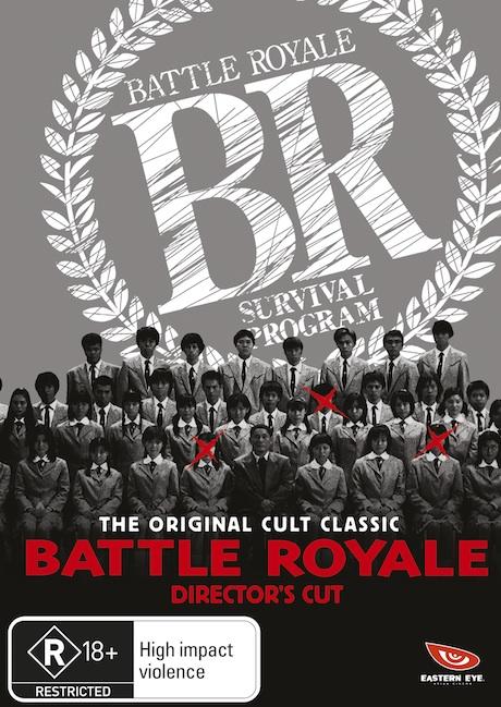 Cartaz do filme Batlle Royale