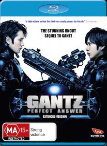 Gantz - Perfect Answer (Blu-ray)