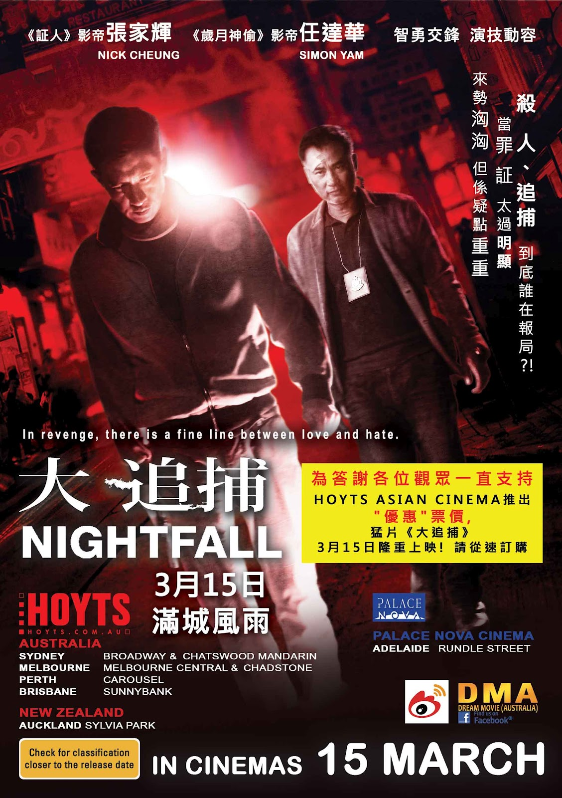 Nightfall - poster Australia