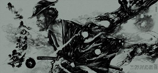 13 Assassins - Mondo poster - Artist: Vania Zouravliov