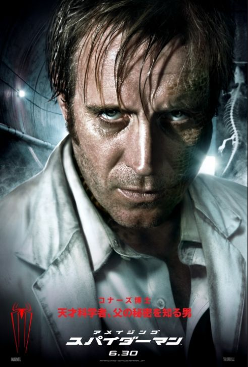 The Amazing Spider-man - Japanese poster - Rhys Ifans
