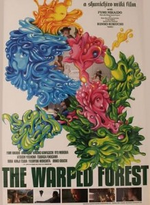 The Warped Forest poster