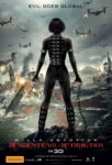 Resident Evil: Retribution poster - International