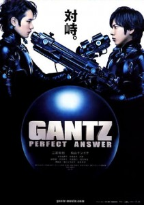 Gantz 2: Perfect Answer poster