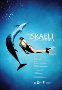 Israeli Film Festival 2012