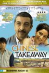 Chinese Takeaway poster - Australia
