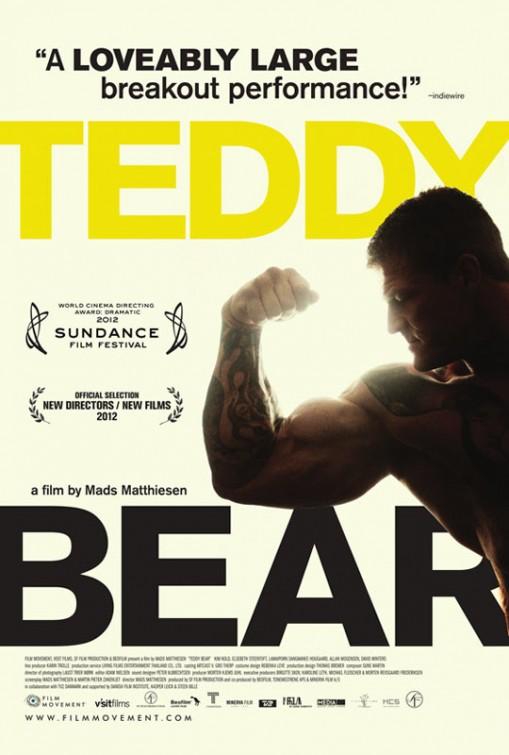 დათვი ტედი  Teddy Bear