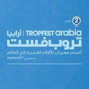 Tropfest Arabia Logo