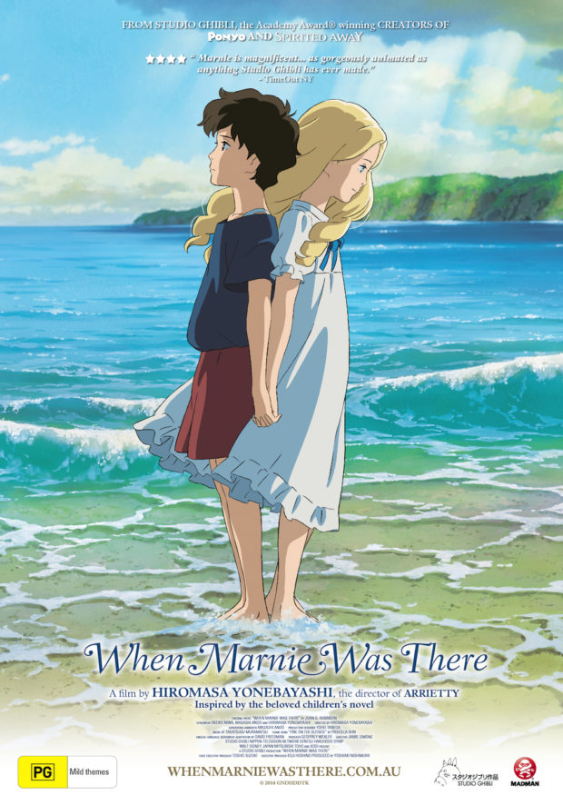 When Marnie Was There poster - Australia (Studio Ghibli/Madman)