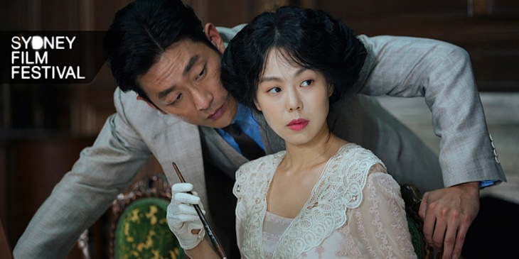 Sydney Film Festival: The Handmaiden