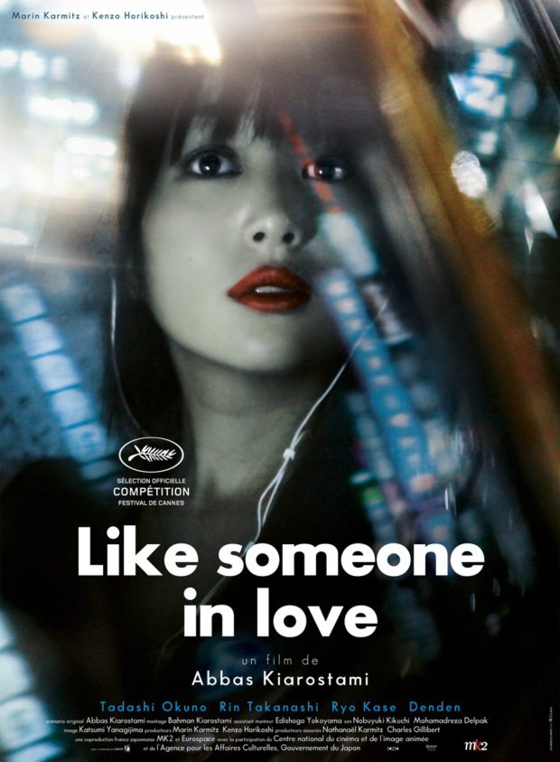 Like Someone in Love - Abbas Kiarostami