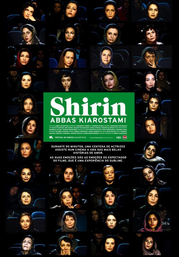 Shirin poster (2008)