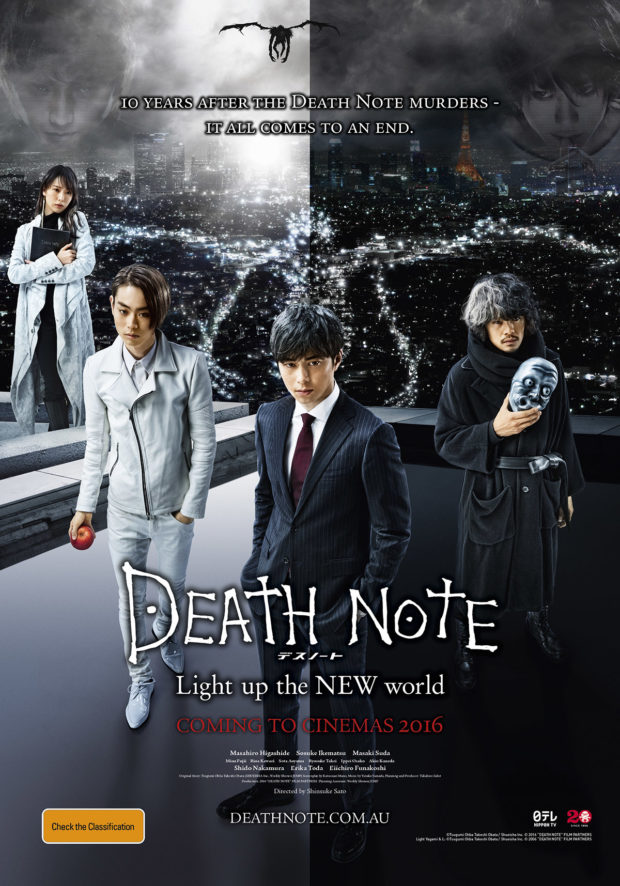 Death Note: Light Up the New World デスノート
