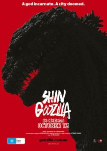 Shin Godzilla poster - Australia (Madman Films)