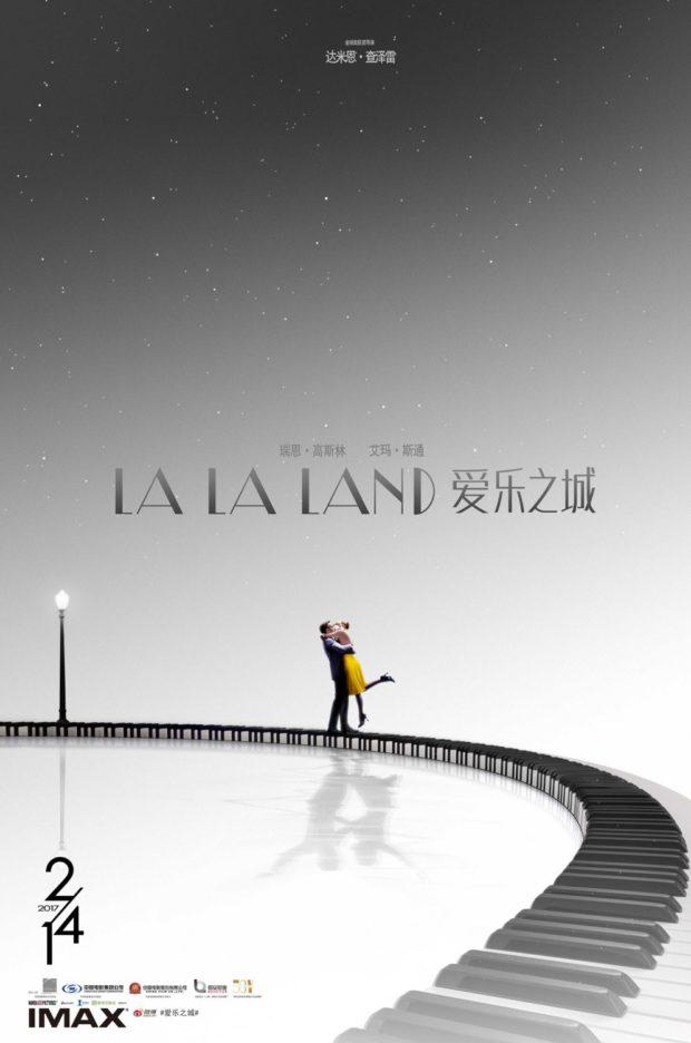 La La Land (Japan)