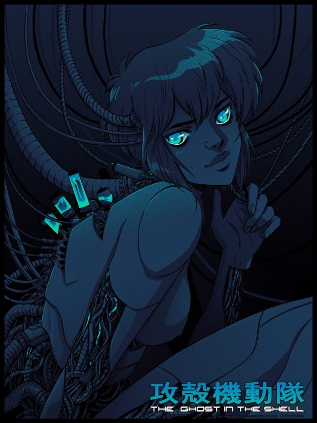 Ghost in the Shell - Designer: Becky Cloonan