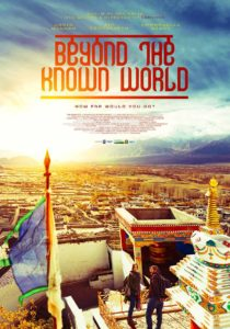 Beyond the Known World (Curious Films) poster