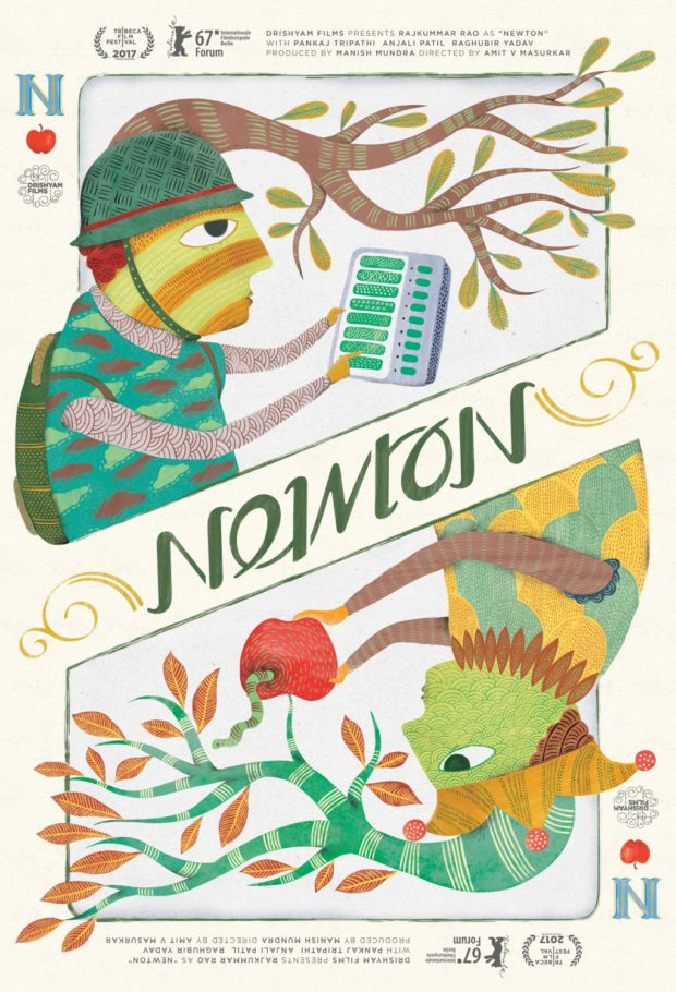 Newton - Designers: By Two Design