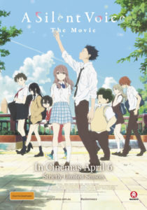 A Silent Voice © YOSHITOKI OIMA, KODANSHA/ A SILENT VOICE THE MOVIE PRODUCTION COMMITEE. ALL RIGHTS RESERVED