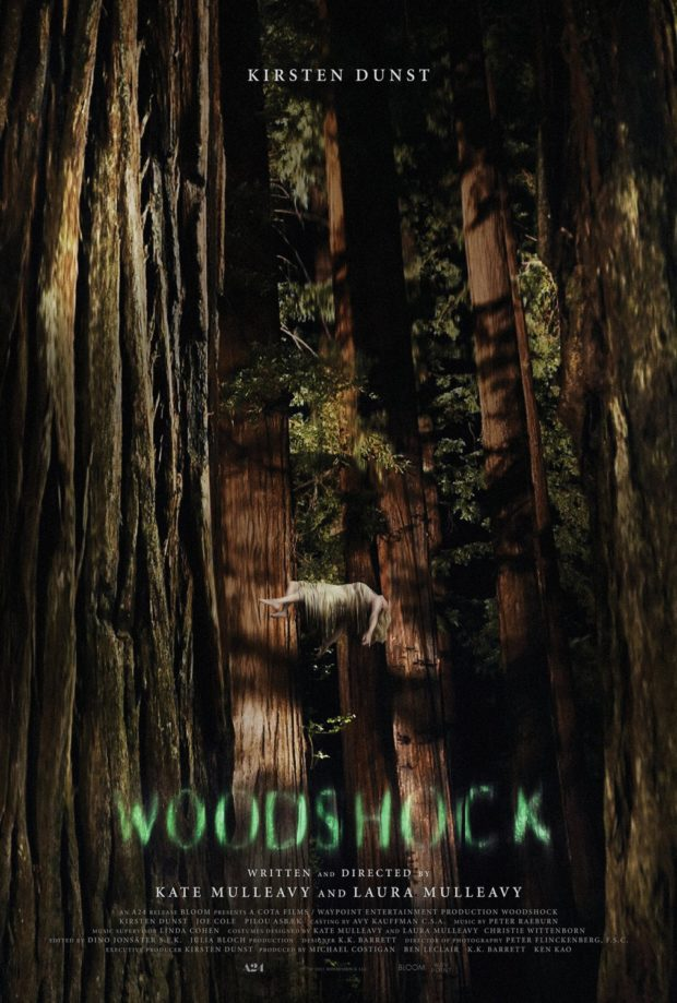 Woodshock - Designer: Kellerhouse Inc